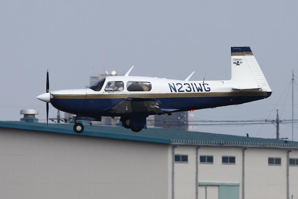 Landung-in-Nagoya
